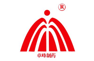 郑州卓峰制药有限企业纯化水设备