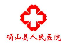 确山县人民医院纯化水设备