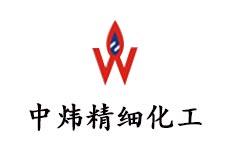 濮阳市中炜精细化工超纯水设备