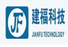 深圳市建福科技超纯水设备