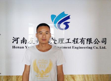 杨占营老师|友邦技术工程师
