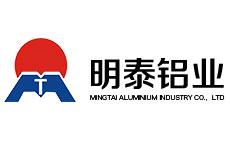 河南明泰铝业工业超纯水设备
