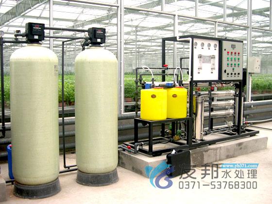 花卉养殖用纯水设备